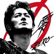 Nghe nhạc online Zero (Digital Single) nhanh nhất
