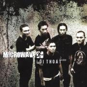 Download nhạc hot Lối Thoát (Vol. 1) Mp3 mới