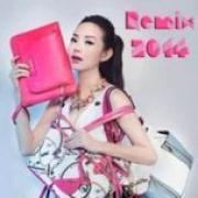 Download nhạc hay Minh Hằng (Remix 2014) mới