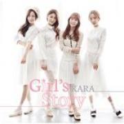 """Tải nhạc mới Girl""""s Story online"""