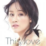 Download nhạc mới This Love (Hậu Duệ Mặt Trời OST) (Single) hay online