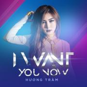 Download nhạc Mp3 I Want You Now (Single) hay online