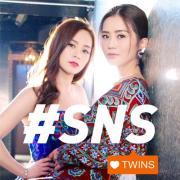 Download nhạc SNS (Single) hot