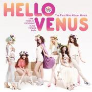 Tải bài hát hay Venus (The First Mini Album) Mp3 trực tuyến
