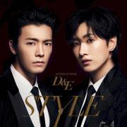 Download nhạc hay Style Mp3 miễn phí