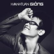 Tải bài hát online Gióng (Single) hot