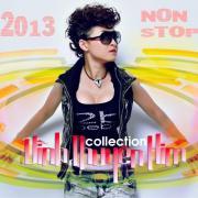 Tải bài hát hay Nonstop Remix 2013 Mp3 online