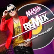 Nghe nhạc online Afang Master Remix Mp3 hot