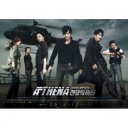 Download nhạc Mp3 I Love You (Athena OST) nhanh nhất