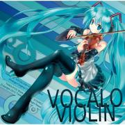 Tải nhạc mới Vocalo Violin Mp3 hot