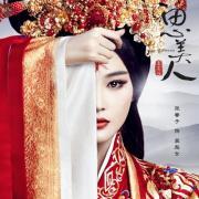 Tải bài hát Mp3 Tư Mỹ Nhân - Song Of Phoenix (思美人) OST về điện thoại