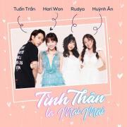 Tải bài hát hay Tình Thân Là Mãi Mãi (Single) Mp3 miễn phí