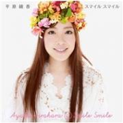Nghe nhạc hot Smile Smile (Single) Mp3 mới