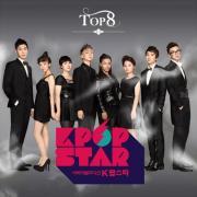 Tải bài hát hay SBS K-Pop Star Top 8 Mp3 miễn phí