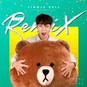 Tải nhạc Jingle Bell Remix (Single) trực tuyến