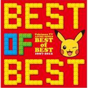 Tải bài hát hot Pokemon TV Anime Songs Best Of Best 1997-2012 Mp3 mới