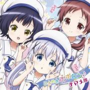 Tải bài hát Mp3 Tokimeki Poporon (Single) nhanh nhất