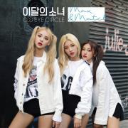 Nghe nhạc hot Max & Match Mp3 trực tuyến
