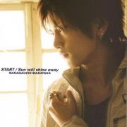 Download nhạc online Start / Sun Will Shine Away (Single) nhanh nhất