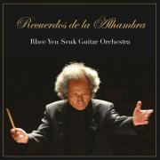 Tải nhạc online Recuerdos De La Alhambra Mp3 miễn phí