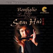 Nghe nhạc online Bonfiglio Plays Love Songs Of SamHui mới