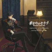 Nghe nhạc mới Owari No Seraph OST (CD1) Mp3 trực tuyến