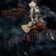 Nghe nhạc hay Triviṣa-itihasa Mp3
