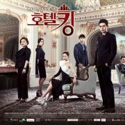 Tải nhạc Mp3 Hotel King OST online