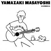 Nghe nhạc hay Kimino Namae (Digital Single) nhanh nhất