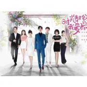 Nghe nhạc mới Thời Gian Dạy Anh Cách Yêu Em OST online