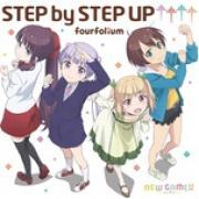Nghe nhạc Step By Step Up (Single) Mp3 miễn phí