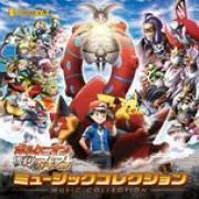 Tải nhạc Mp3 Pokémon The Movie XY&Z: Volcanion To Karakuri No Magiana Music Collection hay online
