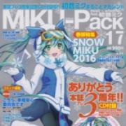 "Tải bài hát hot Miku-Pack 17 Song Collection ""Early Masterpiece Collection"" Mp3 trực tuyến"
