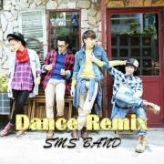 Tải bài hát mới Dance Remix Mp3 hot