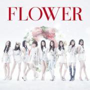 Download nhạc hay Tuyển Tập Ca Khúc Hay Nhất Của Flower mới nhất