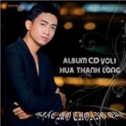 Tải nhạc hay Giấc Mơ Thoáng Qua (2011) mới nhất