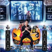 Tải bài hát online Dream Fly (Mixtape 2013) Mp3