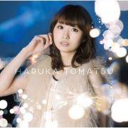 Nghe nhạc hay Hikari Gift (Single) Mp3 miễn phí