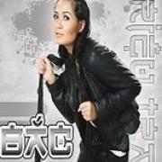 Tải bài hát online Ngũ Hành - Là Mp3 miễn phí