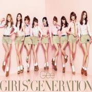 Download nhạc online Gee (2nd Japanese Single)
