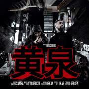 Download nhạc Mp3 Hades (Single) trực tuyến