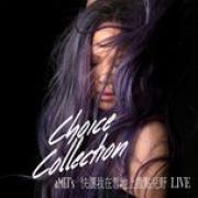 Nghe nhạc mới Kuai Rang Wo Zai Xue Di Shang Sa Dian Er Ye (Sound Of My Dream / Live) (Single) hay online
