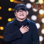 Tải bài hát hay Singer 2019 China online