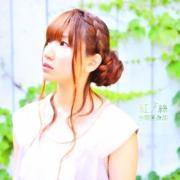 Nghe nhạc hot Kurenai No Ito (Single) mới nhất