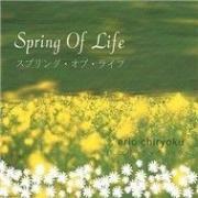 Tải bài hát mới Spring Of Life chất lượng cao