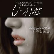 Nghe nhạc hot Mascara (Single) Mp3