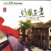 Nghe nhạc Art Of Guzheng (Vol. 3) mới online