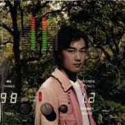 Download nhạc Mp3 Zheng Dong 10 X 10 Wo Zhi Ai Chang Pian - Chen Yi Xun (U87)