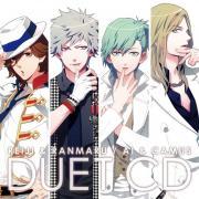 Tải bài hát hot Uta No Prince-sama Maji Love 2000% OST (Vol.1) mới