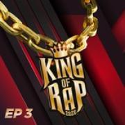Nghe nhạc hay King Of Rap Tập 3 Mp3 hot